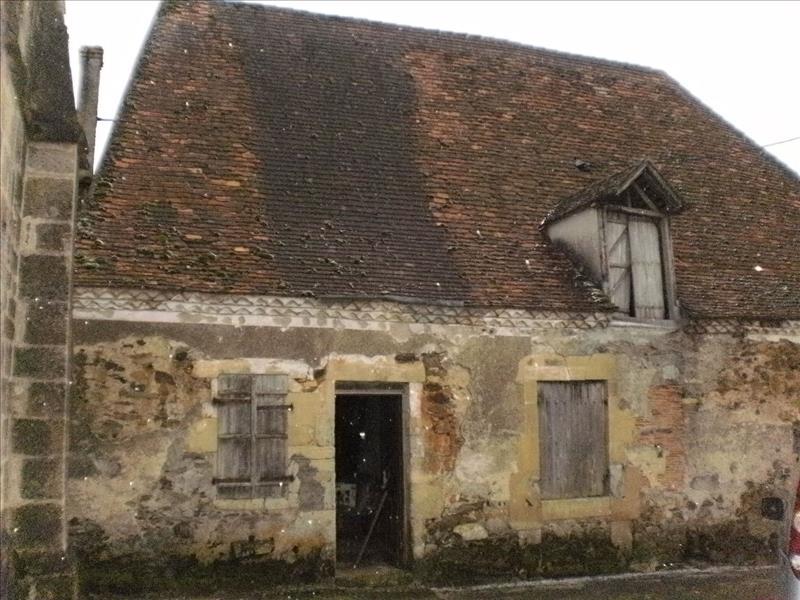 Maison ST MEDARD D EXCIDEUIL - 4 pièces  -   100 m²