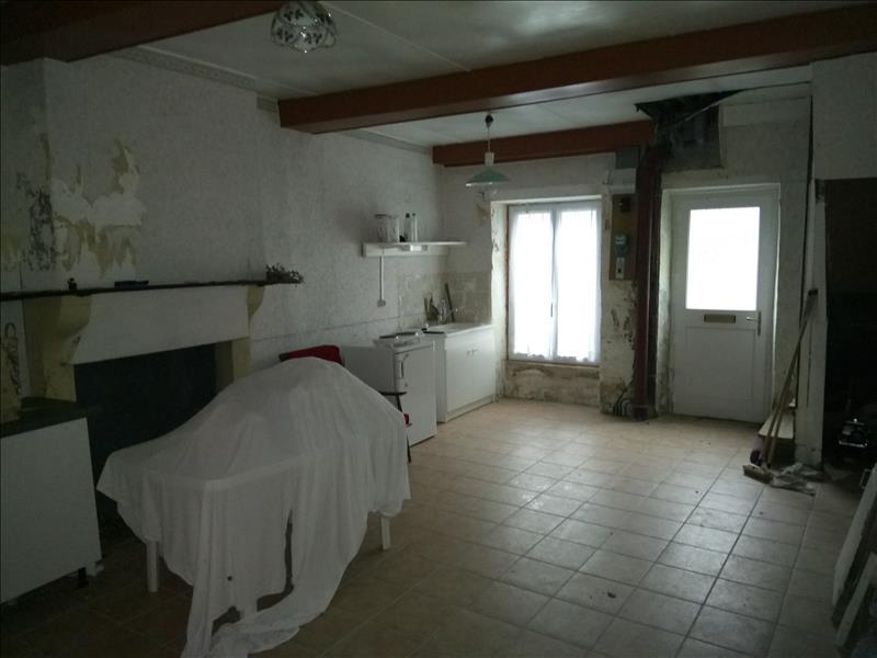 Vente Maison AIGURANDE (36140) - 2 pièces - 58 m² -