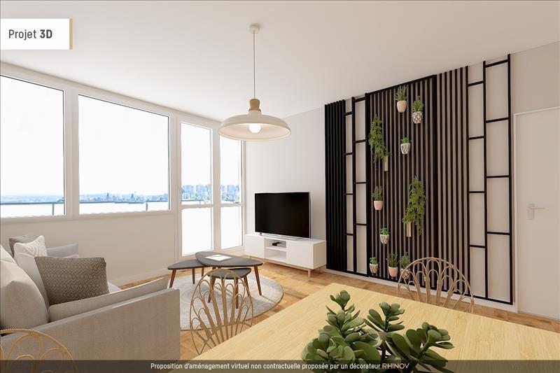 Vente Appartement OULLINS (69600) - 2 pièces - 49 m² -